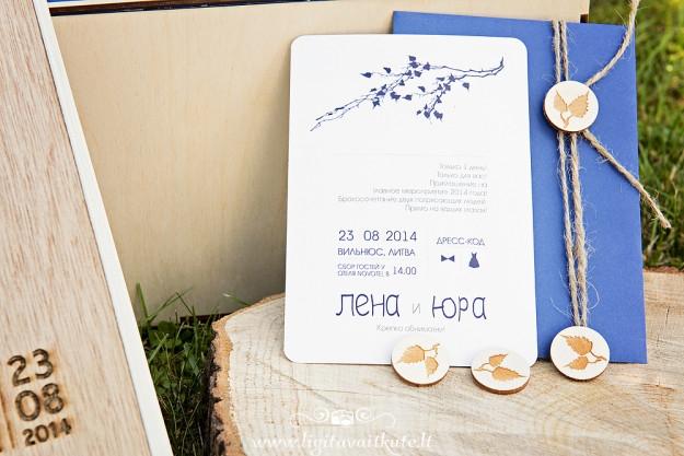 Vestuvių kvietimai
